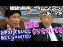 【偏向報道】三浦瑠麗「20~30代は女性含めて麻生大臣辞めろと思ってない」の画像
