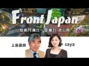 台湾独立を問うのになぜ「住民」投票?日本はいかに声を聞くべきかの画像
