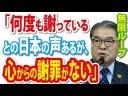 【韓国】李在禎「徴用工も慰安婦も協定では解決しない。謝罪が必要」【元統一部長官】の画像