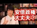 【コロナ経済対策】日本政府は日本国民ナメてる件【住民税非課税世帯】の画像