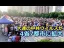 【中国大連】新型コロナウイルスが4省7都市に拡大!検査は長蛇の列で喧嘩や衝突が起こる!の画像