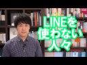 マツコ・デラックス「LINEは恐怖」有吉弘行「ショートメール1本」の画像