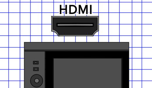 液タブとHDMI端子に翻弄される素人の日記