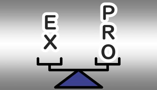 クリスタPROとEXの機能の違い全28項目を紹介します!!