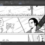 クリスタ:漫画の描き方サムネ