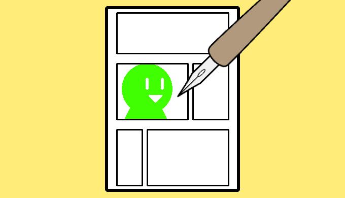 漫画の描き順サムネ