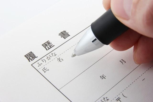 歯科衛生士 求人/人材紹介会社SPマネージメントシステム