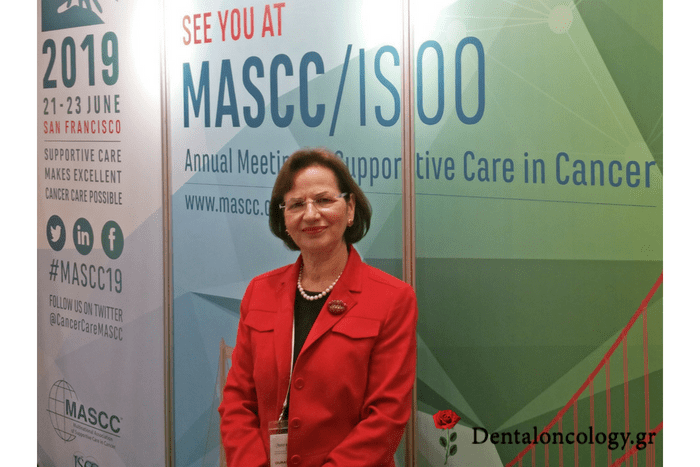 Διεθνές Συνέδριο – Multinational Association for Supportive Care in Cancer & International Society of Oral Oncology (MASCC/ISOO) 2018