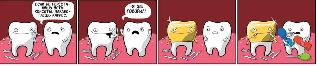Οδοντίατρος που βγαίνει με ασθενείς
