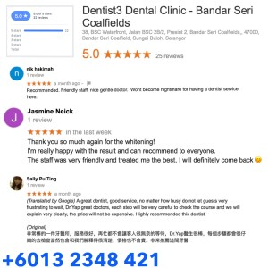 dentist3-5-star-rating-november-2017