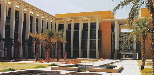 The exterior of the PNU College of Dentistry in Riyadh, Saudi Arabia.