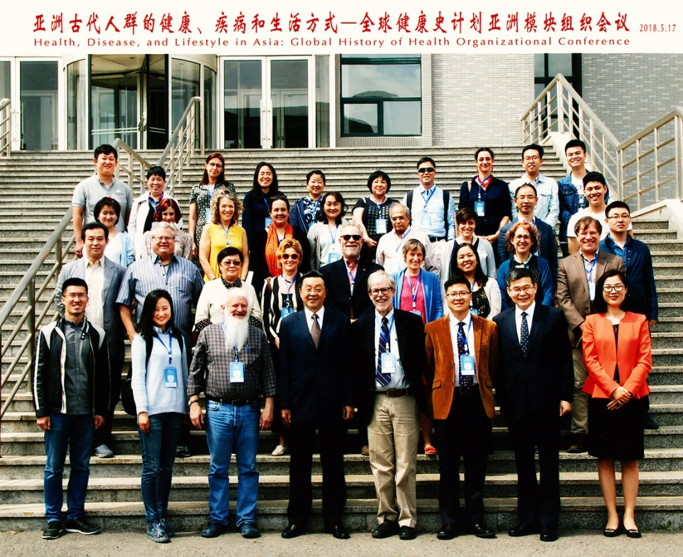 GHHP-Asia group photo
