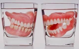 Фазы адаптации к полным съемным протезам. Привыкание к съемным зубным протезам: процесс адаптации верхней и нижней челюсти