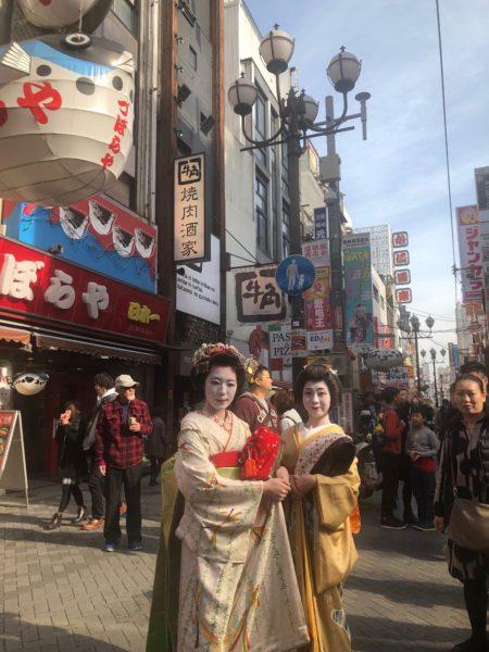 大阪南地芸妓舞妓