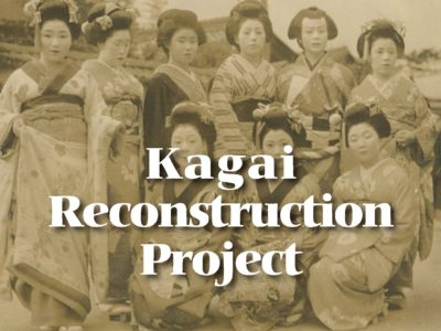 Kagai reconstruction priject