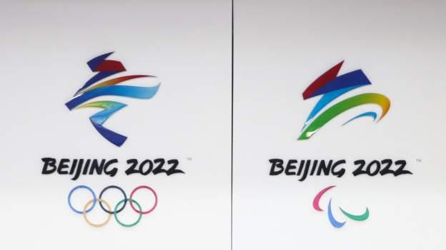 120741984_beijing_logo2_getty.jpg