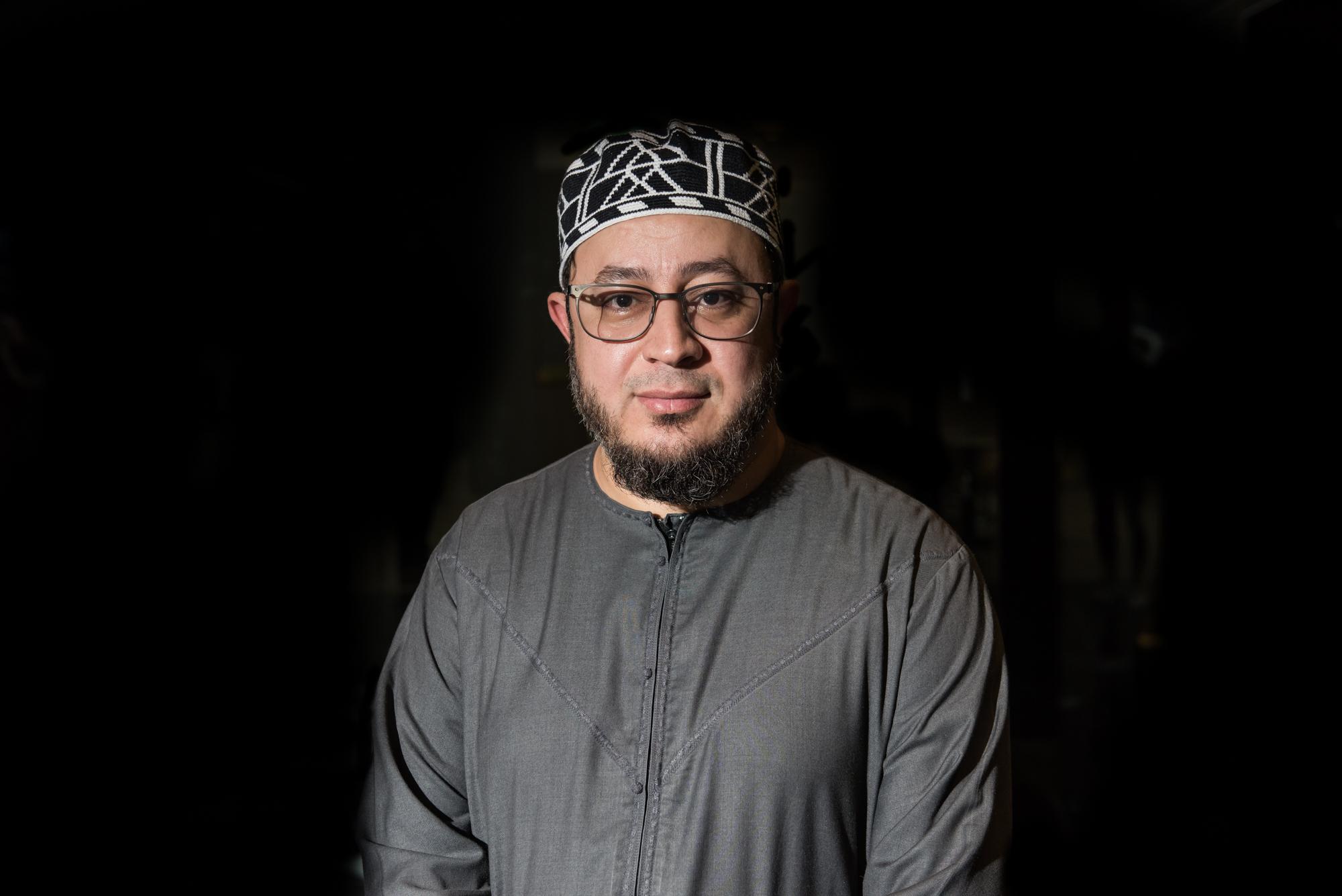 Islam Header