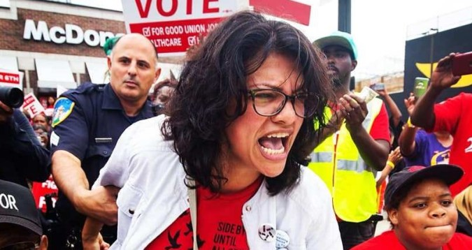 rashida tlaib arrested