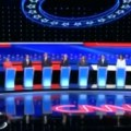 Democratic Presidential Debate – July 31