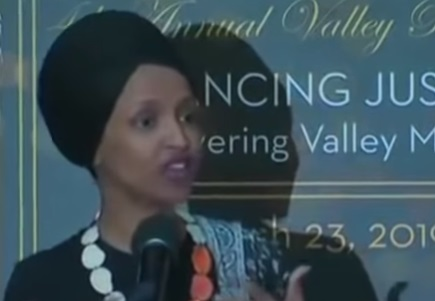 "Ilhan Omar on the 9/11 terrorist attacks: ""Some people did something"""