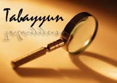 Tabayyun.jpg