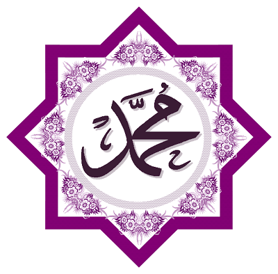 Muhammad-saw.png