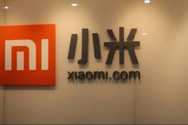 Xiaomi-500x334