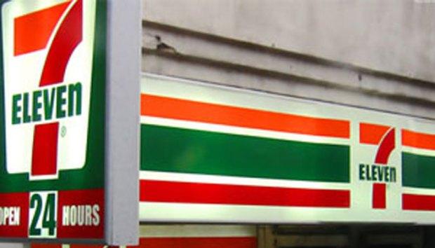 Semua minimarket 7-Eleven tutup mulai 30 Juni 2017