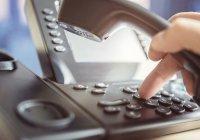 Operan 20 redes telefónicas para orientación al contribuyente