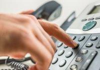 Mediante llamadas telefónicas, Gobierno  del Estado buscará casos de Covid-19