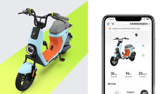 In this way you can turn on the electronic bicycle using the NFC.  (Photo: Xiaomi)