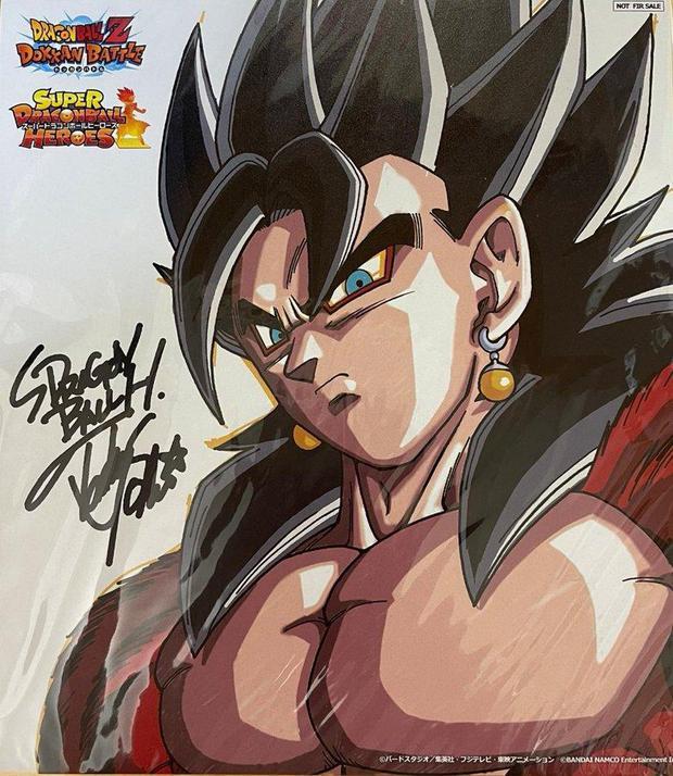Diseño de Yamamuro dedicado a Dragon Ball Heroes