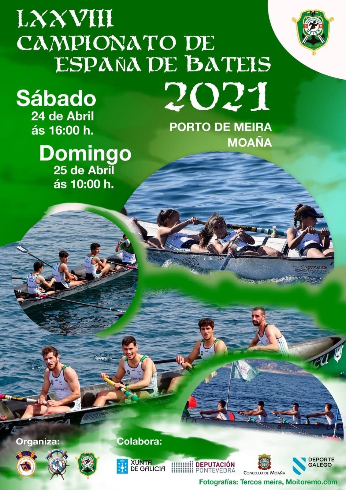 LXXVIII CAMPEONATO DE ESPAÑA DE BATELES en Meira, Moaña 2021