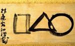 EL Juego Del Calamar Que Significa El Circulo; Triangulo y Cuadrado