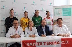 QuironSalud Santa Teresa Badajoz 1