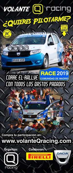 """Q Racing Extremadura ha puesto en marcha una promoción denominada """"Volante Q Racing"""""""