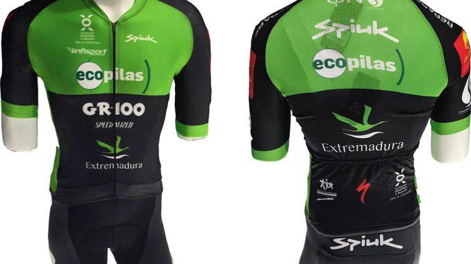 Así será la segunda piel de los deportistas del Extremadura-Ecopilas MTB 2020