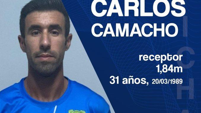 El Extremadura CPV se refuerza con Carlos Camacho