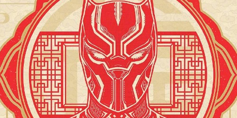 Pantera Negra estreou no mundo com bilheteria incrível