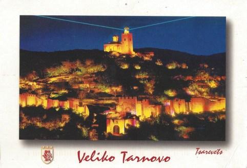 Jennie went to Veliko Tarnovo, Bulgaria.
