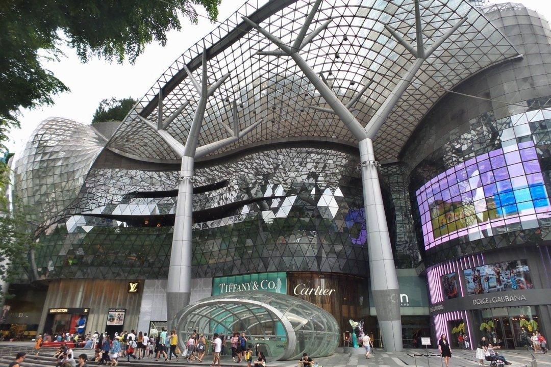 Entrada el centro comercial ION Orchard