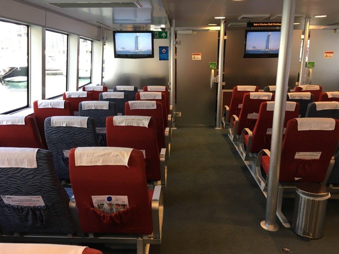 Compartimento de clase turista