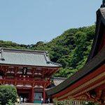 El santuario Tsurugaoka Hachimangū