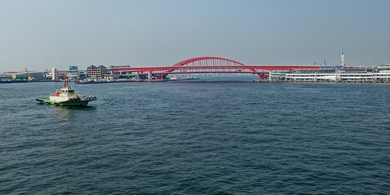 Escala en Kobe