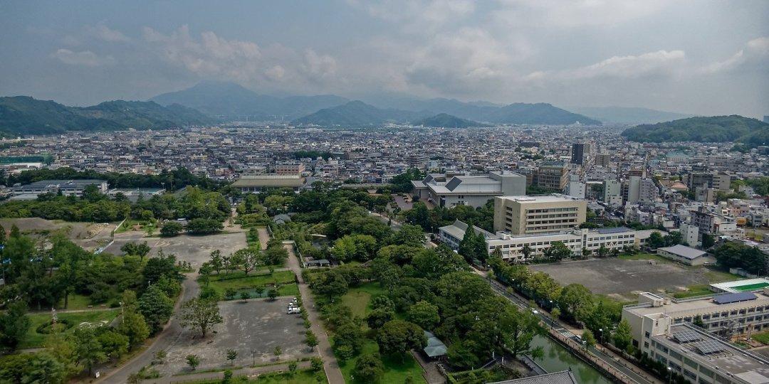 Vista hacia el monte Fuji