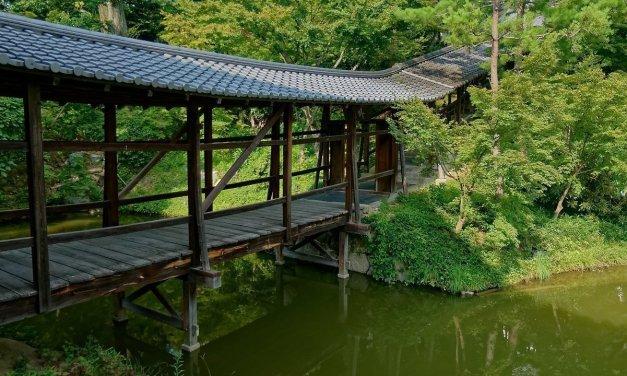 Kōdai-ji