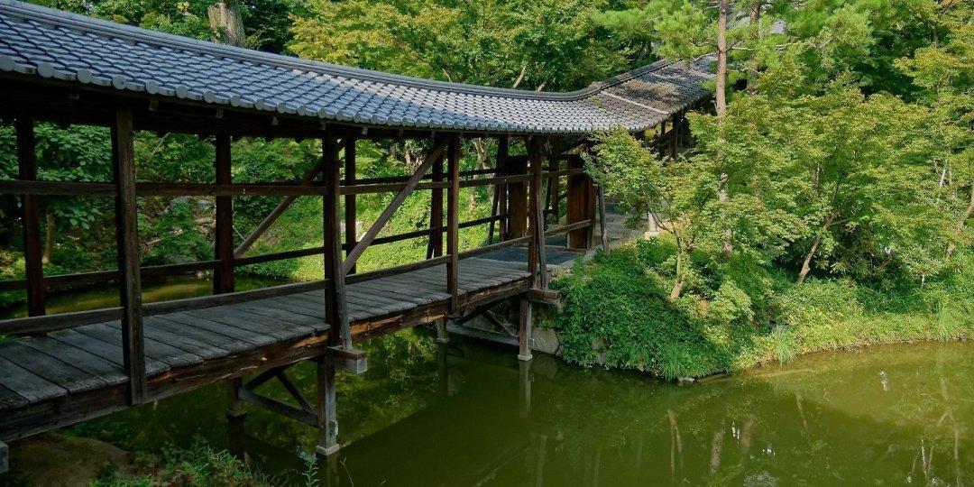 Garyoro en Kōdai-ji