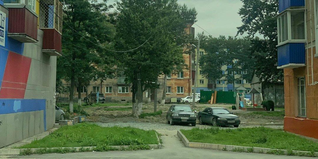 Calle de Yuzhno-Sajalinsk