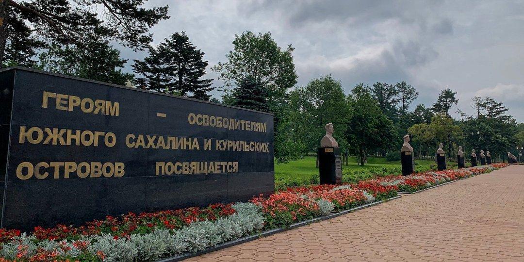 Monumento a los Héroes de la Unión Soviética