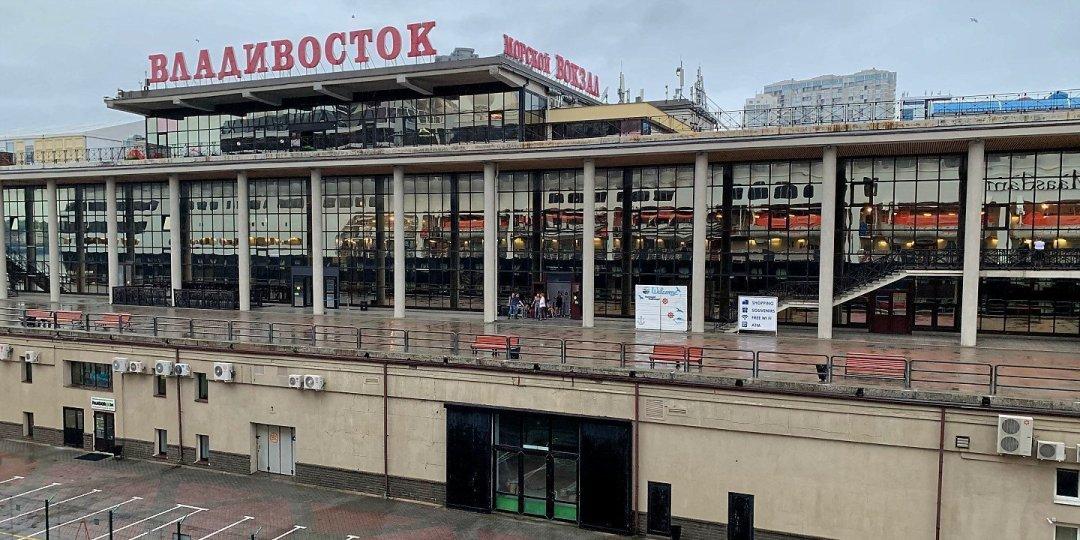 Terminal de cruceros de Vladivostok